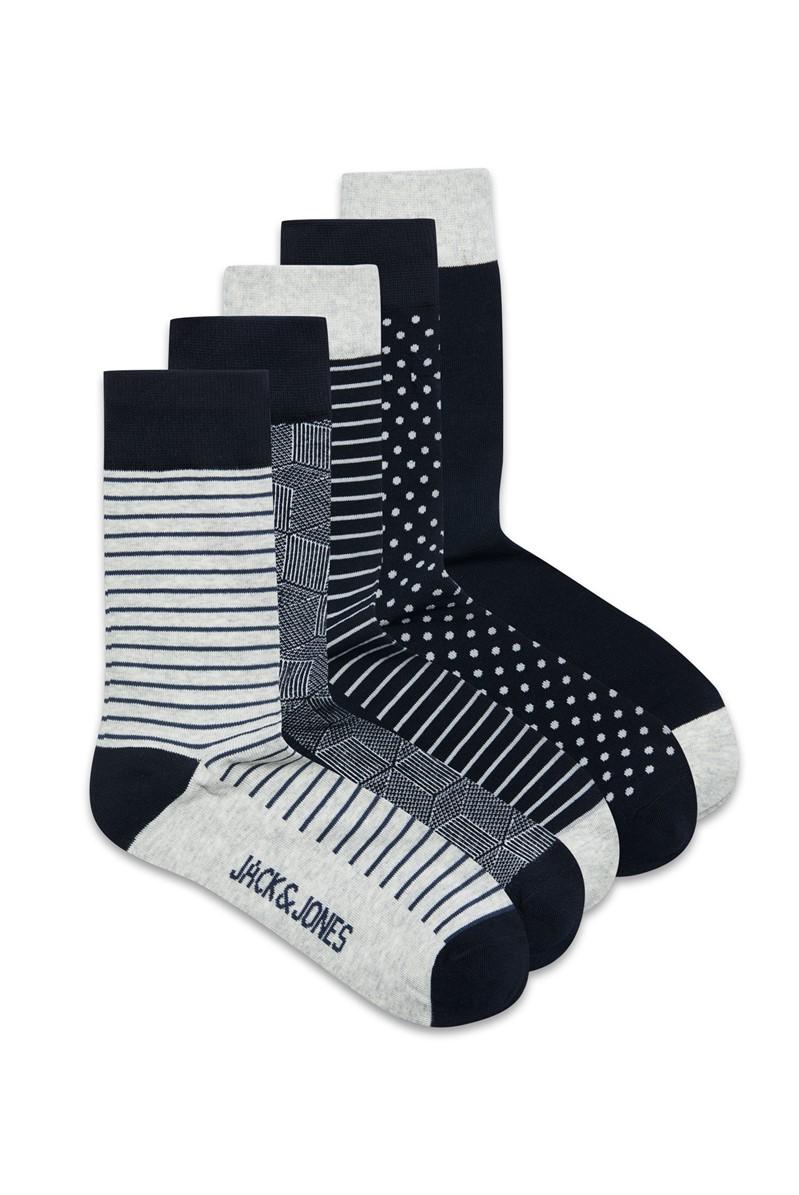Light Grey Socks Five Pack